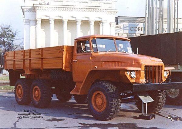 Ural-377N