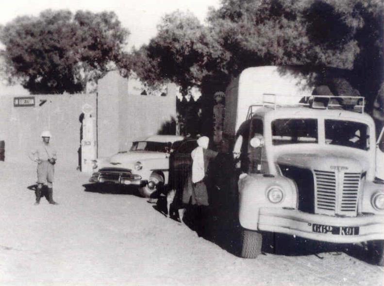 1950-1960--(5)