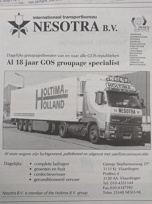 media-1994-
