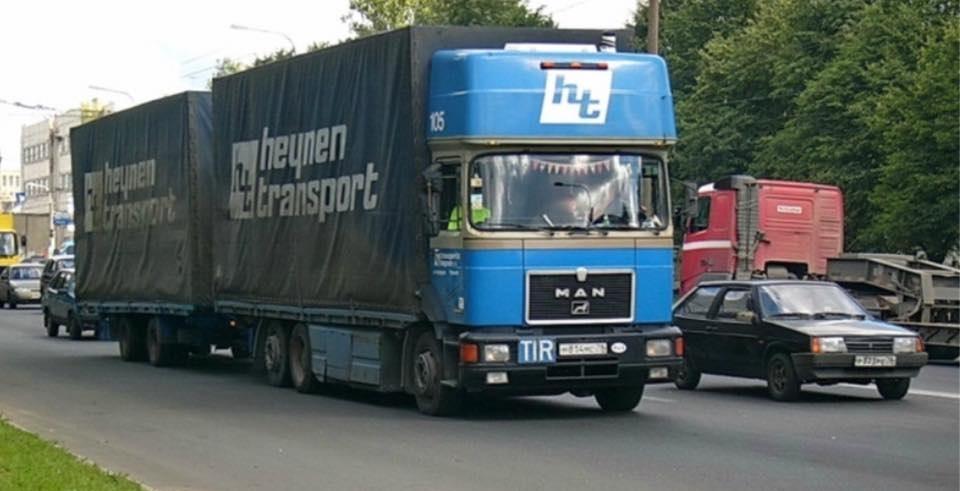 Jaap-Degen-vertelde-altijd-dat-hier-Heeeel-veel-pakken-WC-papier-in-konden--Nu-aan-zijn-tweede-leven-in-Rusland
