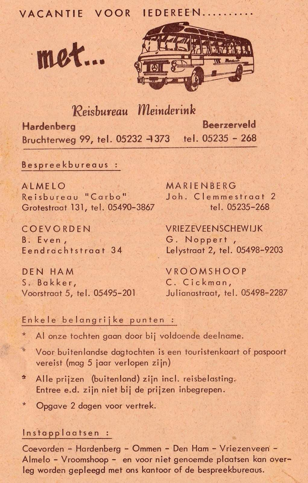 archief-Siegfriet-Kamphuis-(2)