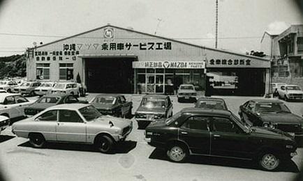 Mazda-garages-op-het-Japanse-eiland-Okinawa--(2)
