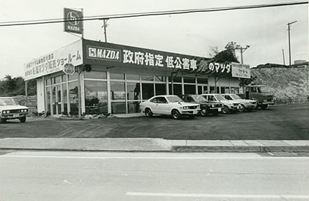 Mazda-garages-op-het-Japanse-eiland-Okinawa--(4)