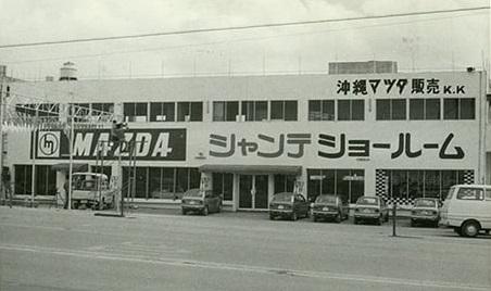 Mazda-garages-op-het-Japanse-eiland-Okinawa--(5)