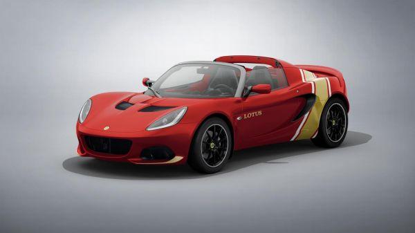 Lotus-Elise-Classic-Heritage-