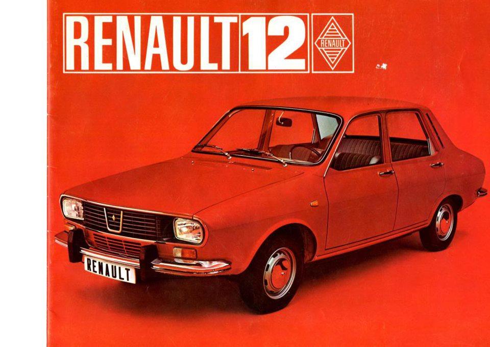 Renault-Spain--(2)