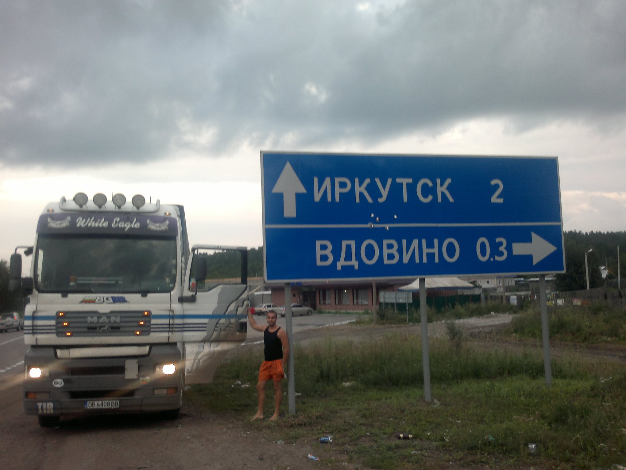 Hristo-Gruncharov-Lovec-Bulgaria-16