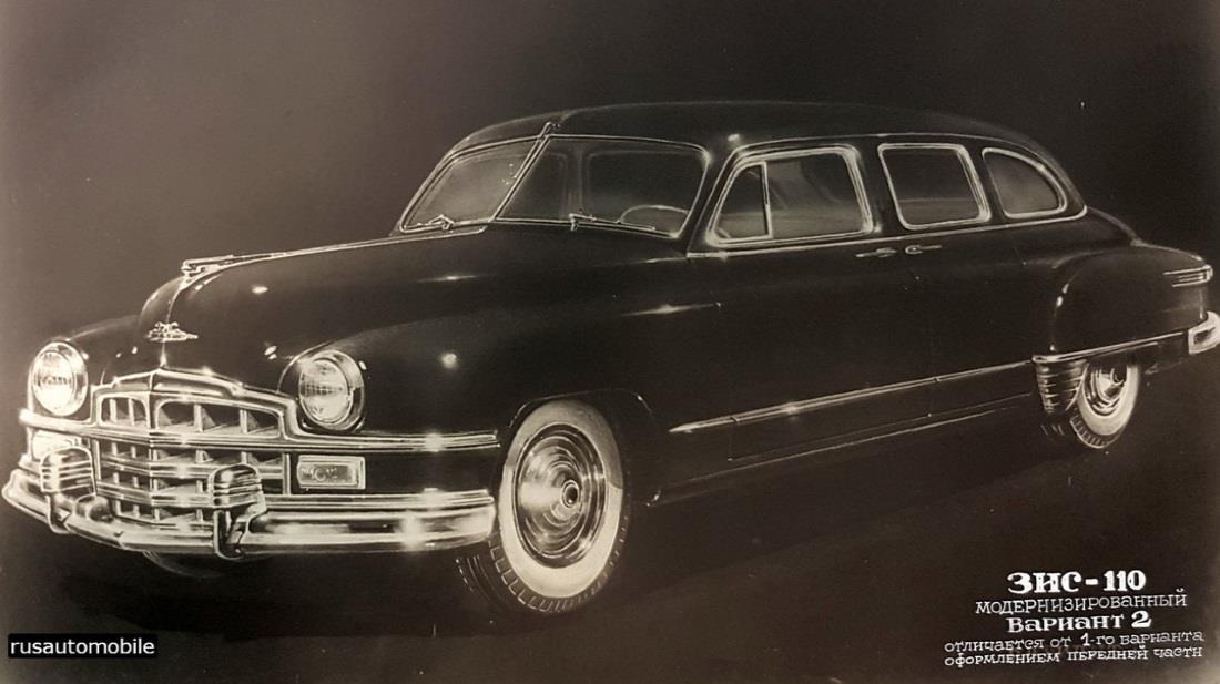 110--1948-2