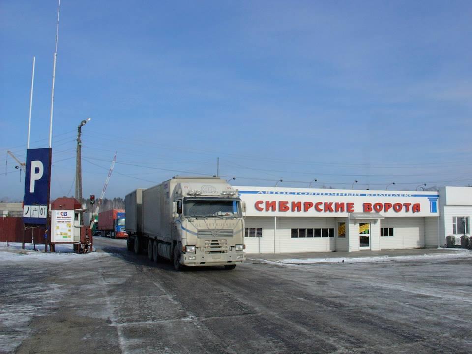 48-Globetrucker-Sibirskaia-Vorota---doors-of-Siberia