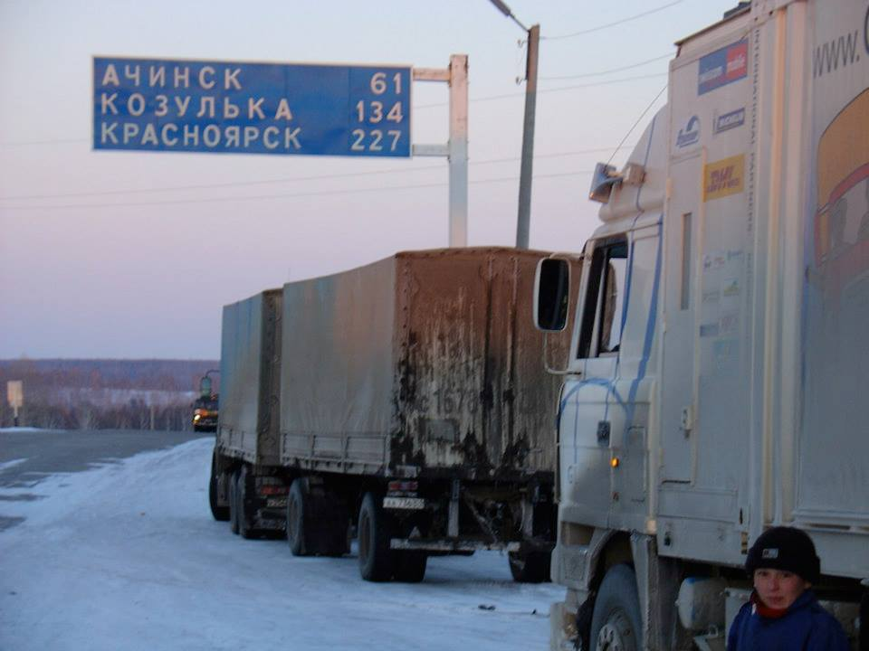 81--Krasnoiarsk