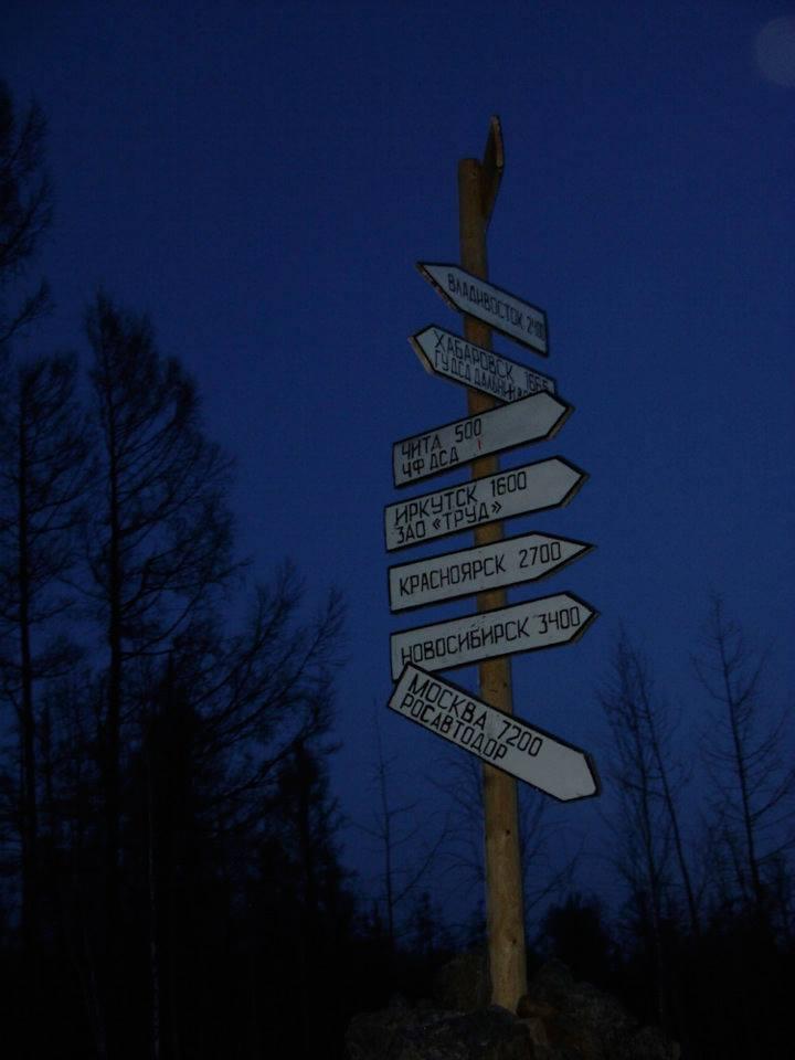 198-Moscow---7200km-Vladivostock-2400-km