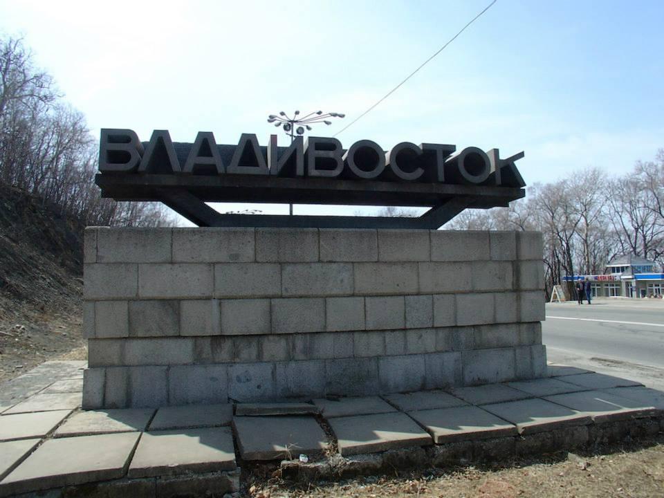 267-Vladivostock