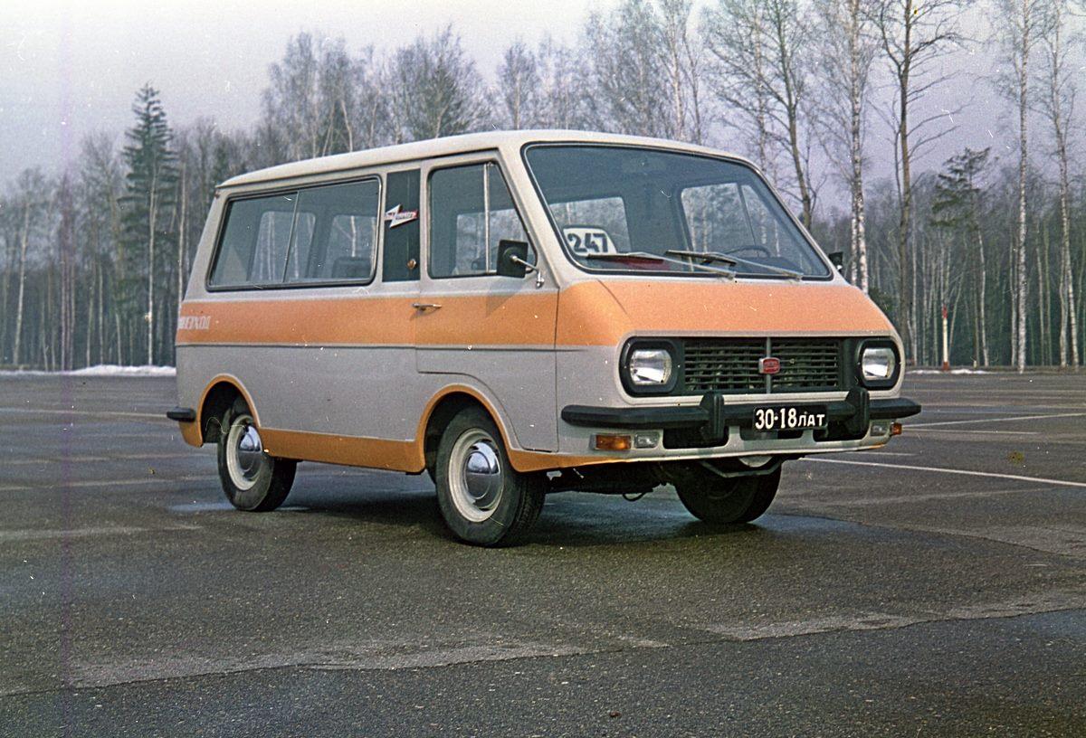 RAF--2203-1974
