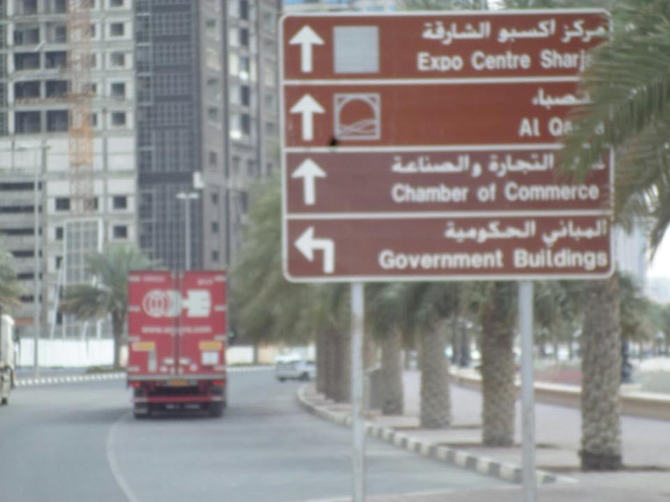 Ismail-Aygor-op-weg-naar-Dubai-12-3-2018-5