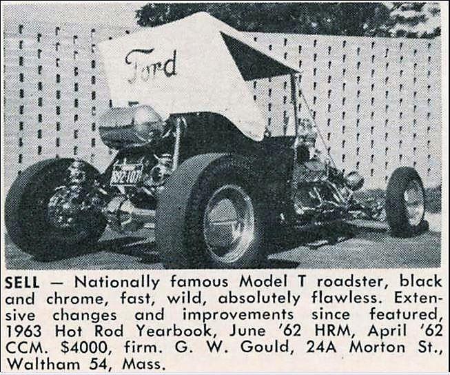 Hotrod-10