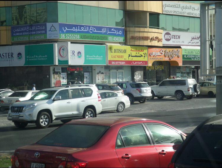 28-3-2018-terug-vracht-uit-Iran-naar-Dubai-archief-Hakan-Kale-13