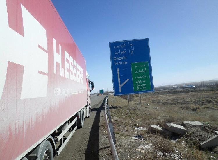 28-3-2018-terug-vracht-uit-Iran-naar-Dubai-archief-Hakan-Kale-14