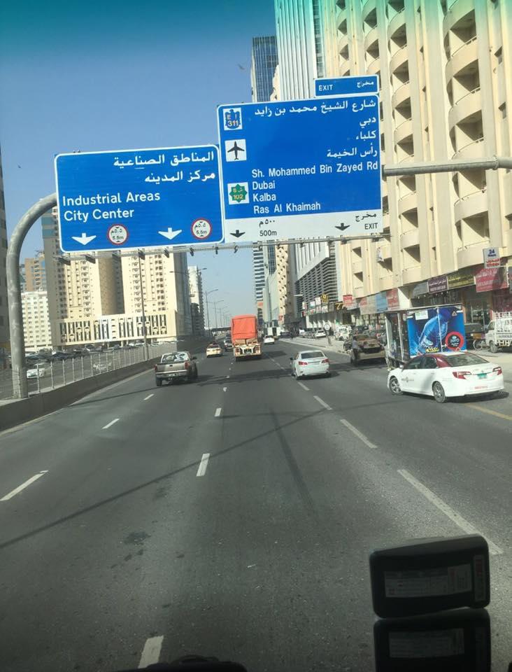28-3-2018-terug-vracht-uit-Iran-naar-Dubai-archief-Hakan-Kale-17