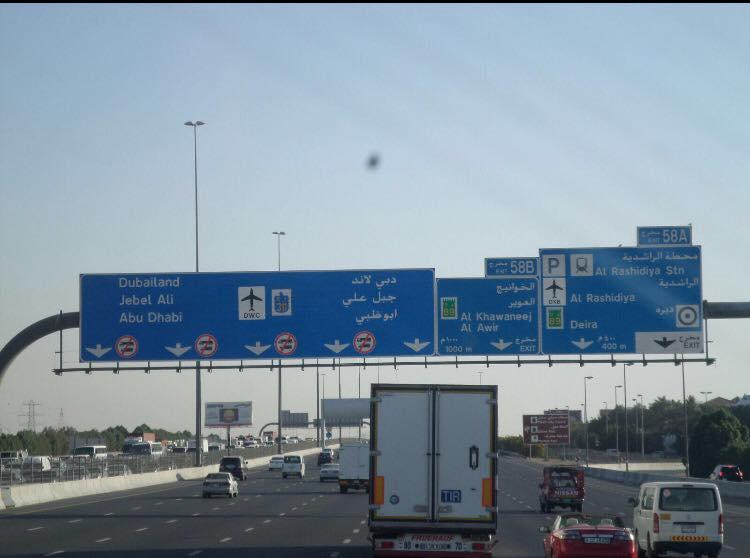28-3-2018-terug-vracht-uit-Iran-naar-Dubai-archief-Hakan-Kale-2
