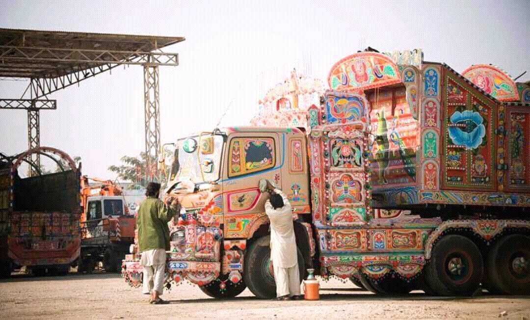 Hino--Pakistan