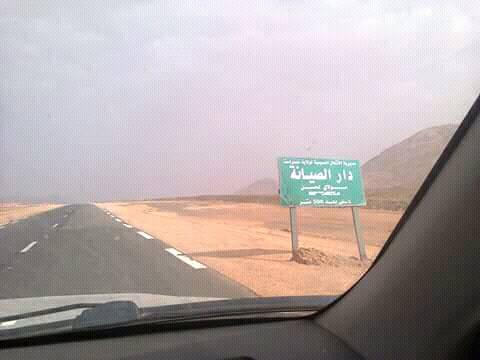 2013-sud-Algerije