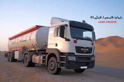 Algerije-mix-45
