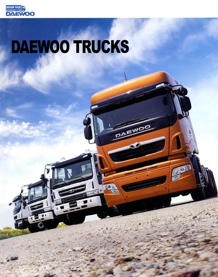 Daewoo--7