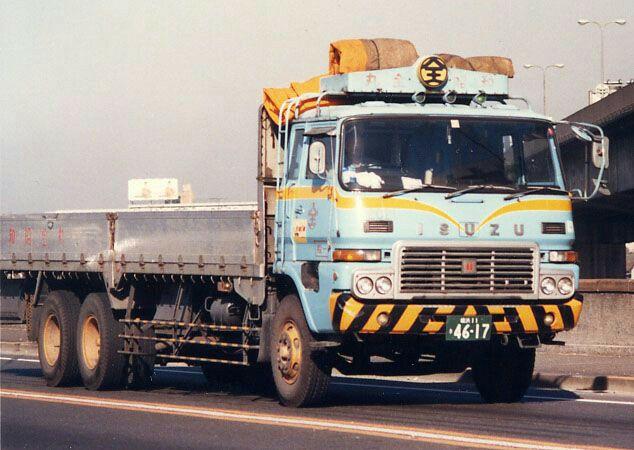 ISUZU-6X4