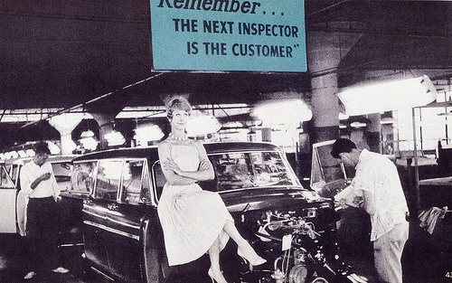 checker--remeber-the-next-customer