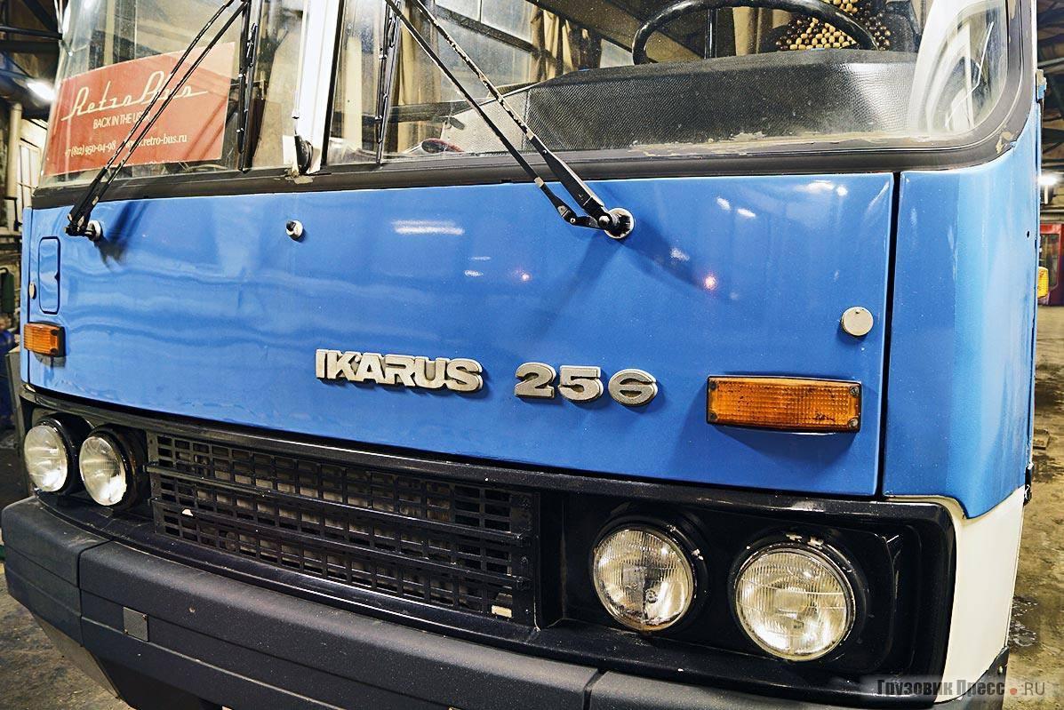 ikarus-25-G
