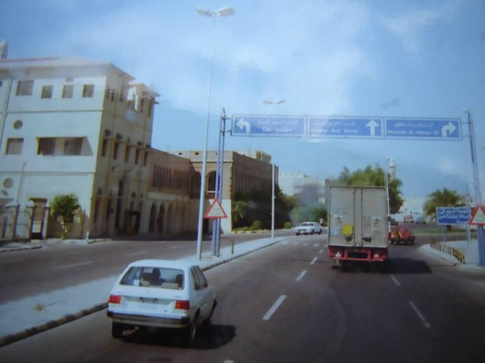 Mesterhazy-Kalman-Budapest-Koeweit-1980-1