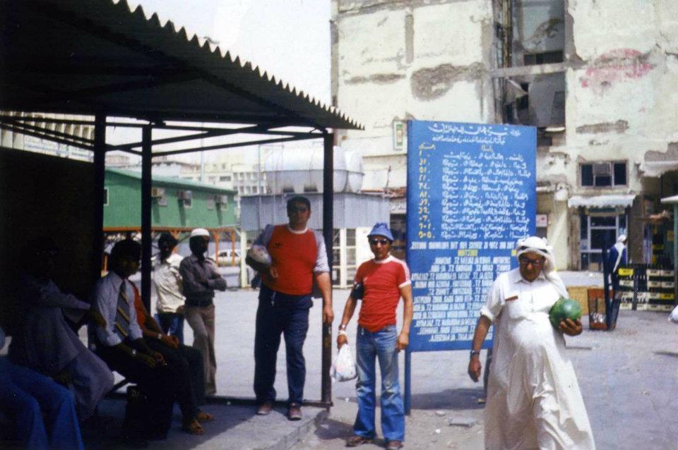 Mesterhazy-Kalman-Budapest-Koeweit-1980-8