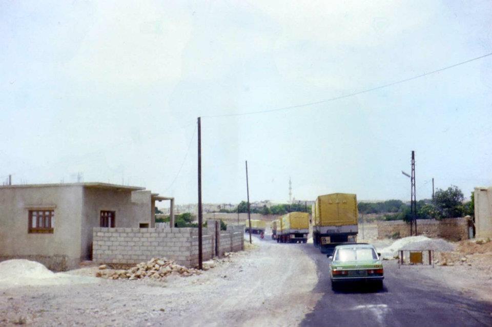 Mesterhazy-Kalman-Budapest-Koeweit-1980-9