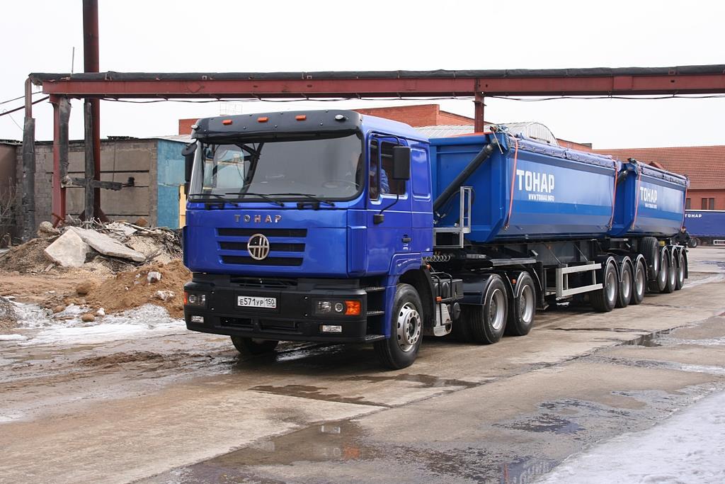Tonnar-6428