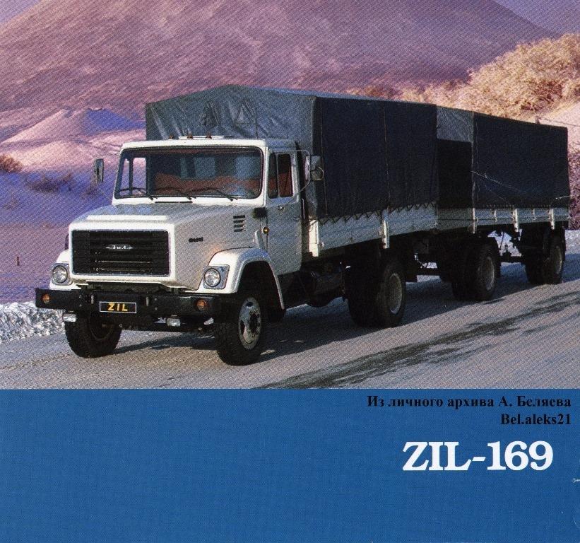 ZIL-169