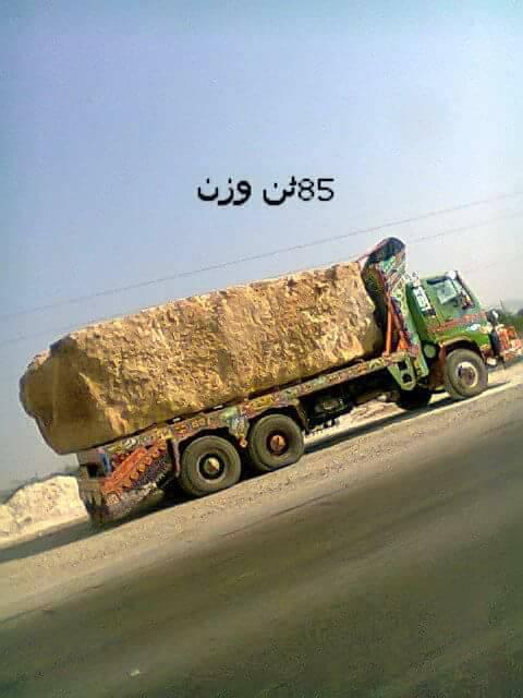 Pakistan-Zindabbad-Photo-Mohammad-Waseem-Jara-4