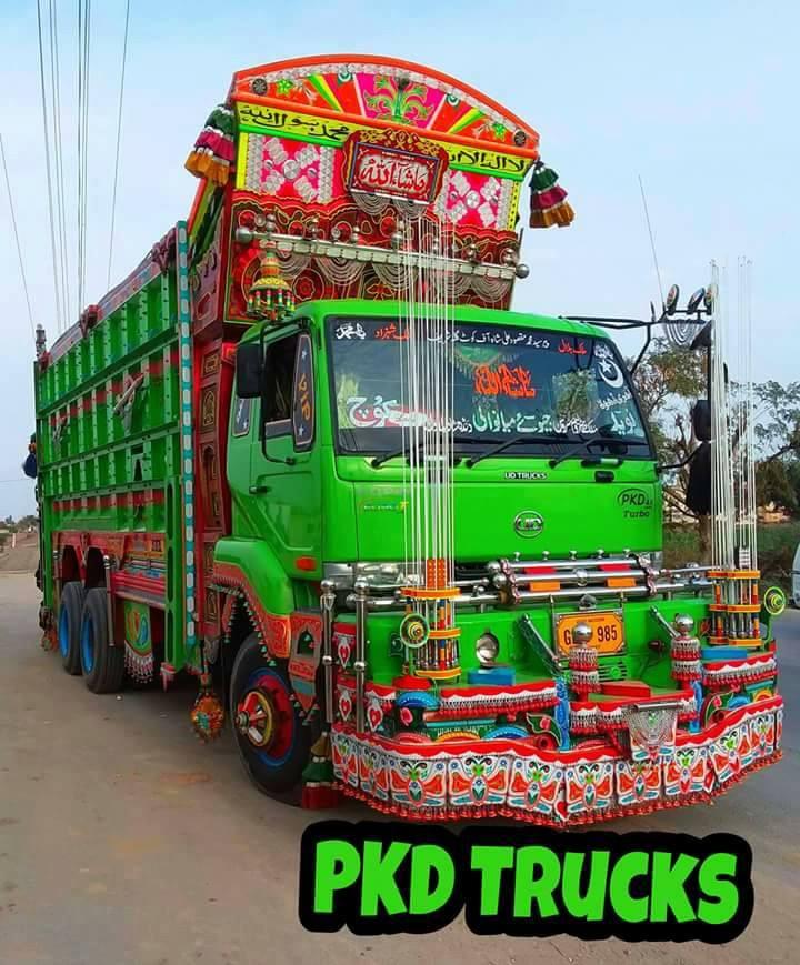 Pakistan-Zindabbad-Photo-Mohammad-Waseem-Jara-14