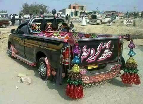 Pakistan-Zindabbad-Photo-Mohammad-Waseem-Jara-15