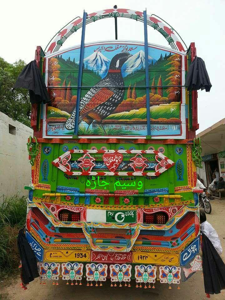 Pakistan-Zindabbad-Photo-Mohammad-Waseem-Jara-18