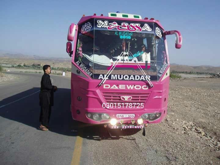 Pakistan-Zindabbad-Photo-Mohammad-Waseem-Jara-19