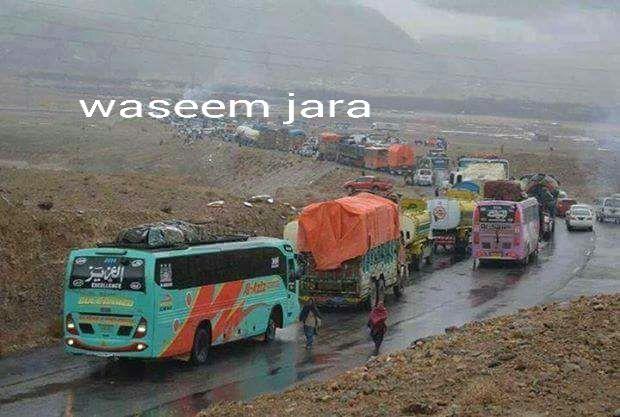 Pakistan-Zindabbad-Photo-Mohammad-Waseem-Jara-21
