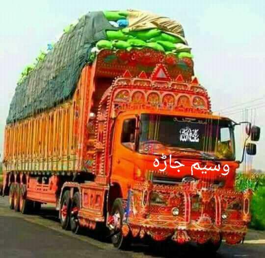 Pakistan-Zindabbad-Photo-Mohammad-Waseem-Jara-24