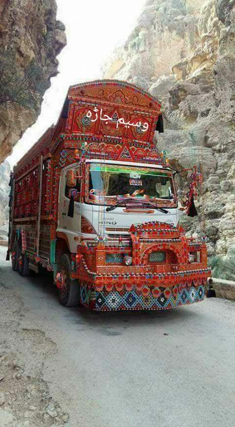 Pakistan-Zindabbad-Photo-Mohammad-Waseem-Jara-28