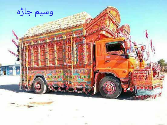 Pakistan-Zindabbad-Photo-Mohammad-Waseem-Jara-29