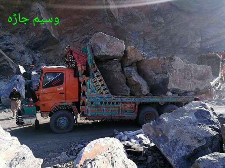 Pakistan-Zindabbad-Photo-Mohammad-Waseem-Jara-30