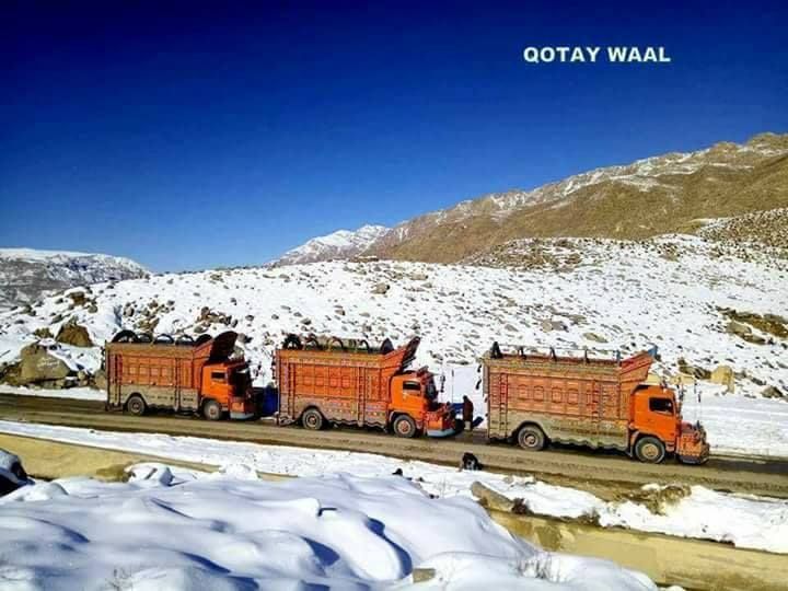 Pakistan-Zindabbad-Photo-Mohammad-Waseem-Jara-9