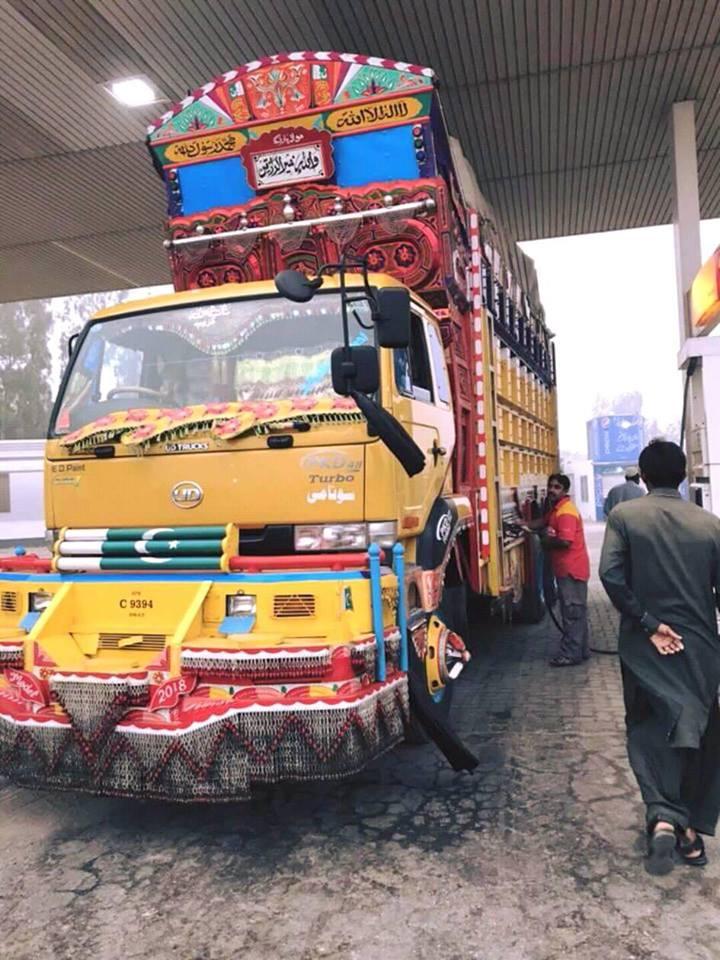 UD-Fazil-pur-Petroleum-service
