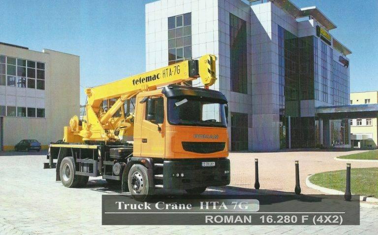Roman--1