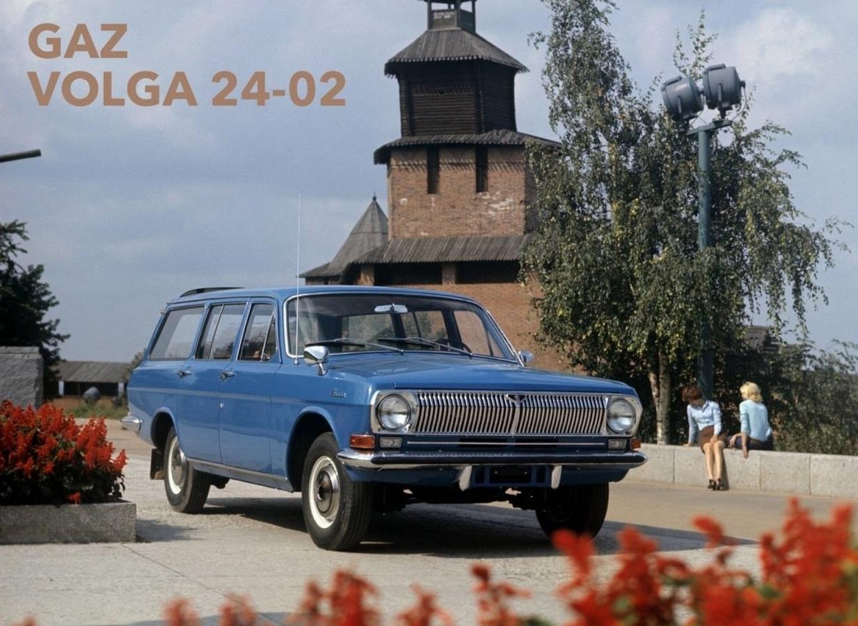 GAS-Volga