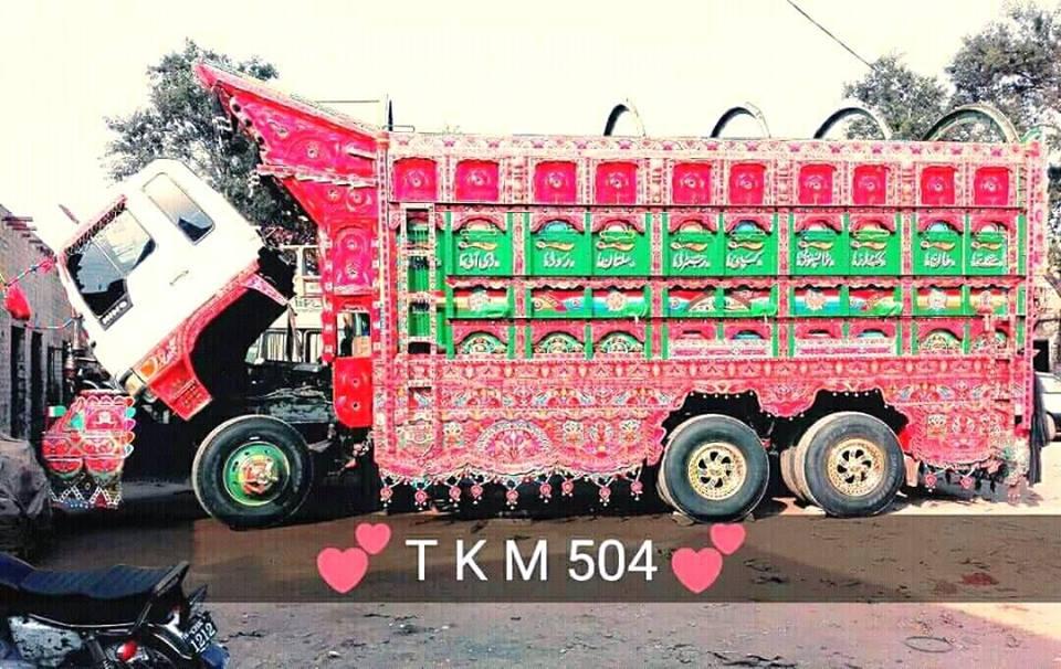 Hino--TKM-504